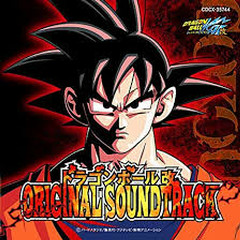 Dragon Ball Kai Original Soundtrack - Various Artists