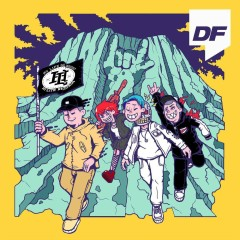 Dingo X Hi-Lite Records (Single) - Paloalto, Swervy, Jowonu, Huckleberry P