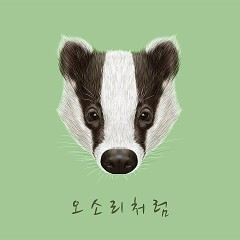 Like A Badger (Single) - Misickayo, Pastel Lounge
