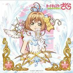 CARDCAPTOR SAKURA -CLEAR CARD- Original Soundtrack