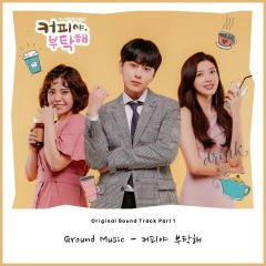 Coffee, Please OST Part.1