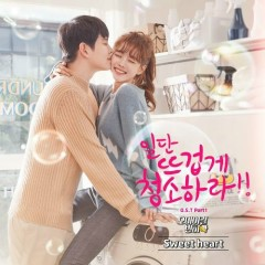 Clean With Passion For Now OST Part.1 - OH MY GIRL BANHANA