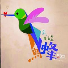 Chim Ruồi / 蜂鸟 (Anh Đợi Em Tại Bắc Kinh OST) (Single) - Ngô Thanh Phong (Sodagreen)