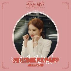 Touch Your Heart OST Part.2 - J Rabbit