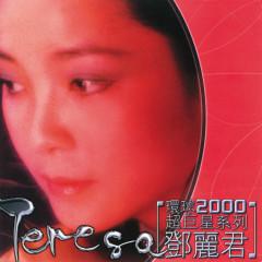 Huan Qiu 2000 Chao Ju Xing Xi Lie - Teresa Teng - Teresa Teng