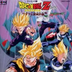 Dragon Ball Z Gaiden: Saiyajin Zetsumetsu Keikaku Gaiden Saiyajin Zetsumetsu Keikaku