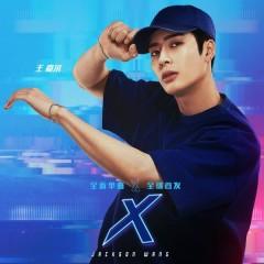 X (Single) - Jackson Wang