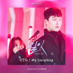 Kill It OST Part.2 - Han Seung Hee