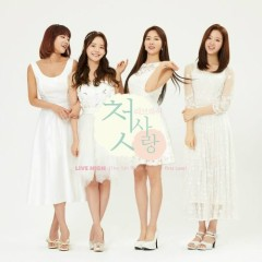 First Love (Single) - Live High