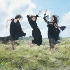 Mugen Mirai - Perfume