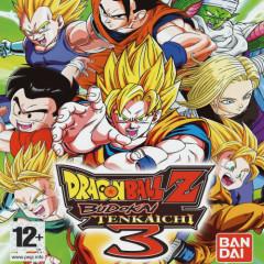 Dragon Ball Sparking! METEOR Soundtrack - International Series