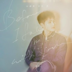 Before I Met You (Single) - Tae U