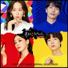The Beauty Inside OST - Various Artists