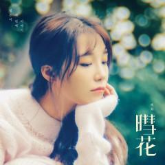 Hyehwa (EP)