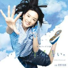 NHK Renzoku TV Shosetsu 'Hanbun, Aoi' Original Soundtrack - Yugo Kanno