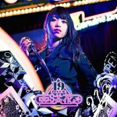 19BOX - Asaka