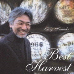 Best Harvest - Tamaki Koji