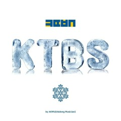 KTBS - Bean Ice Flakes With Rice Cake (EP) - Akdong Musician