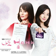 I Am The Mother Too OST Part.1