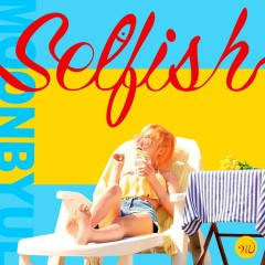 Selfish (SIngle) - Moonbyul ((Mamamoo))