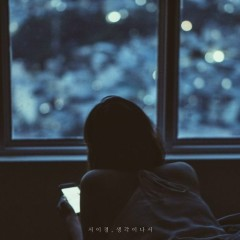 2:00 AM (Single)