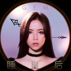 Nữ Hoàng Ngủ / 睡皇后 (EP) - Đặng Tử Kỳ