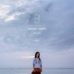 Soony Eight : Sogil Flower - Jang Pil Soon