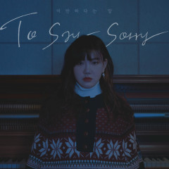 Choi Ye Geun 4th Single