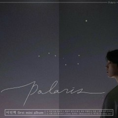 Polaris (EP) - Lee Min Hyuk