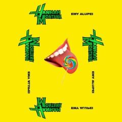 Hannah Montana (Single) - EMY ALUPEI