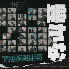 Thrasher (Single) - $kyhook, Rico Snchez, Bueno True