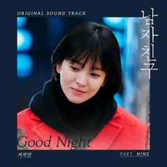 Encounter OST Part.9 - Seo Ji An