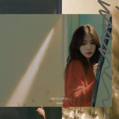 The 2nd Album : Inner - Kim Na Young