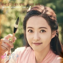 HWARANG, Pt. 4 (Music from the Original TV Series)