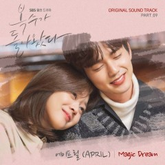 My Strange Hero OST Part.9 - APRIL