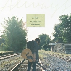 Always (Single) - Yoo Seung Woo