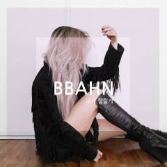 I'll Be A Better (Single) - BBAhn