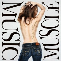 MUSIC MUSCLE CD2 - Maki Ohguro