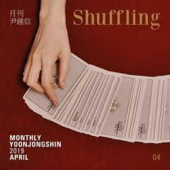 Monthly Yoon Jong Shin Project 2019 April (Single)
