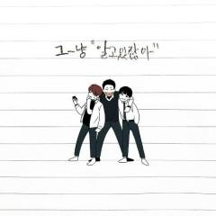 Love Revolution OST Part.2