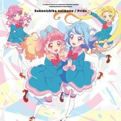 Soko ni Shika Naimono / Pride - BEST FRIENDS!
