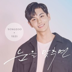 In Your Eyes (Single) - YONGZOO, Yezi