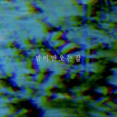 A Nightless Sleep (Single) - The Kokos