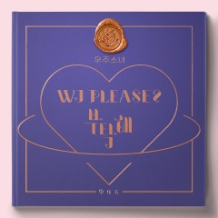 WJ Please? (EP) - WJSN (Cosmic Girls)