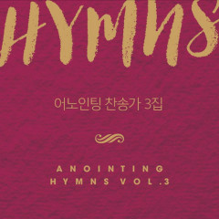 Anthony Hymns 3