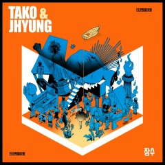 Diving (Single) - Tako & J Hyung