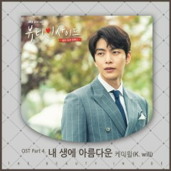 The Beauty Inside OST Part.4 - K.Will