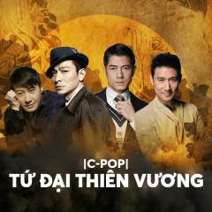C-Pop Tứ Đại Thiên Vương - Various Artists