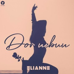 Dor Nebun (Single) - Elianne