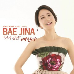 Wait Right There (Single) - Bae Jina